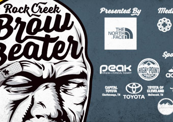 rock creek brow beater 7 and 3 mile trail race at reflection riding arboretum and nature center april 21